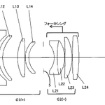 Nikon Patents New Lens for Mirrorless Cameras