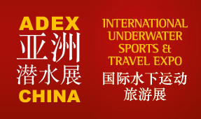ADEX Goes to China