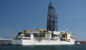 Deepest-Ever Marine Drill Yields Life