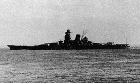 Microsoft Co-founder Discovers Japan's WWII Musashi Wreck