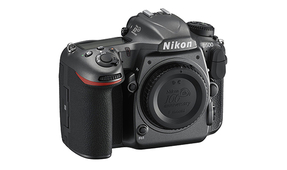 Nikon Releases Prices for 100th Anniversary Products