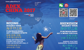 ADEX China 2017 Beijing and Shenzhen Beginning Soon