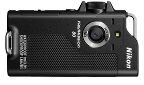 Is Nikon KeyMission Action Cam Discontinued?