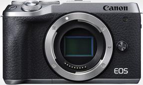 Canon Announces Prosumer 90D DSLR