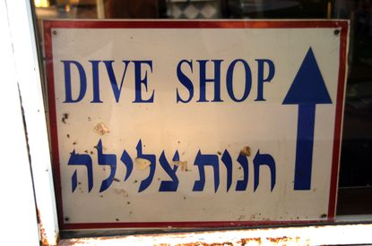 Eilat Red Sea Dive Shop